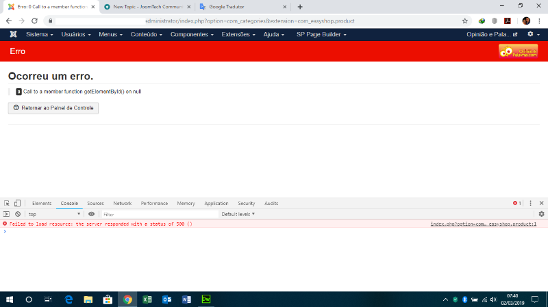 error-loaging-pages-in-component-easy-shop.png
